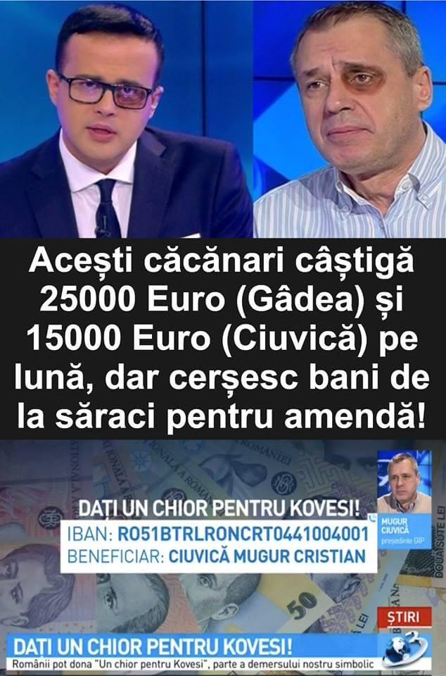 Mihai Gadea, Mugur Ciuvica