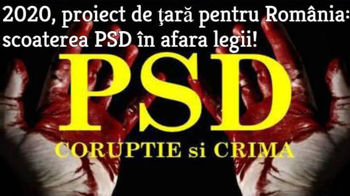PSD, ciuma rosie