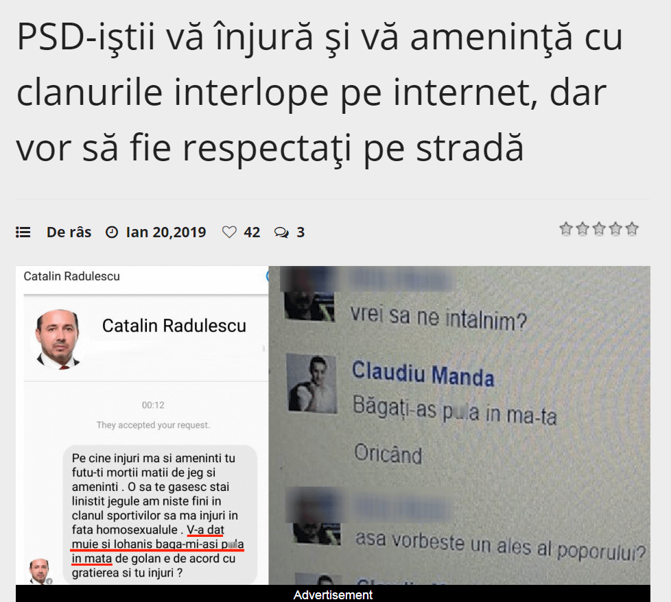 PSD, interlopi, strada