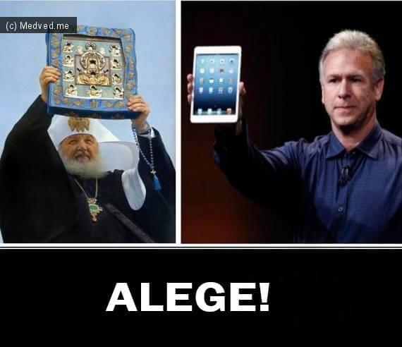 Religie versus tehnologie