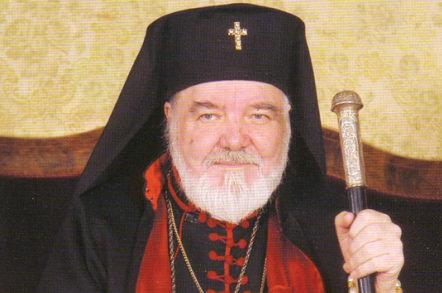 Antonie Plămădeală