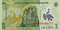 Bancnota de 1 leu