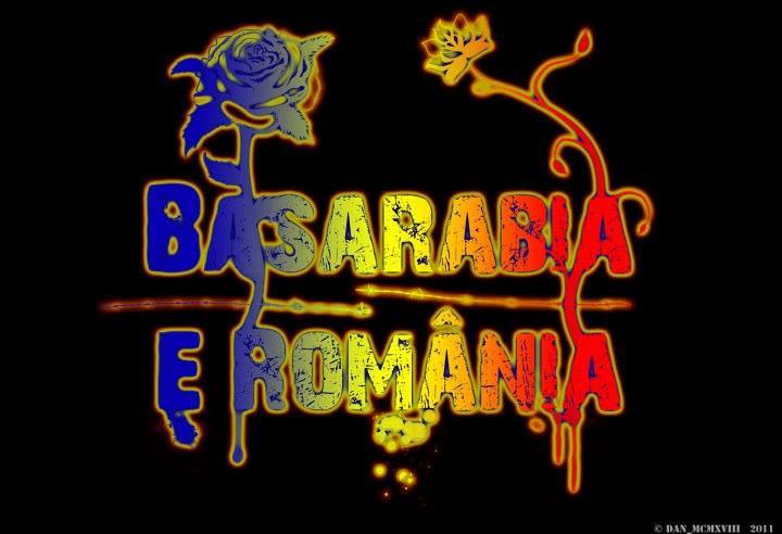 Basarabia, pamant romanesc