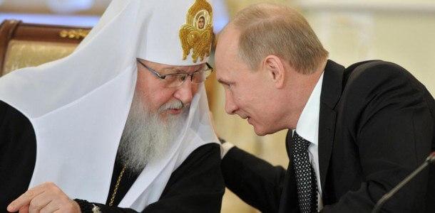 Patriarhul Kiril si Vladimir Putin