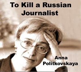Ana Politkovskaya