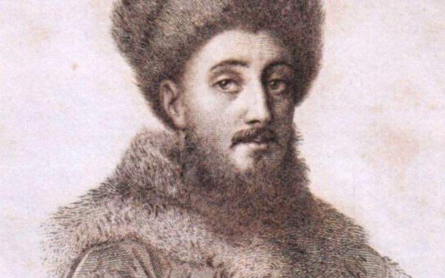 Constantin Mavrocordat