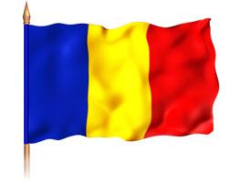 Romania, drapel