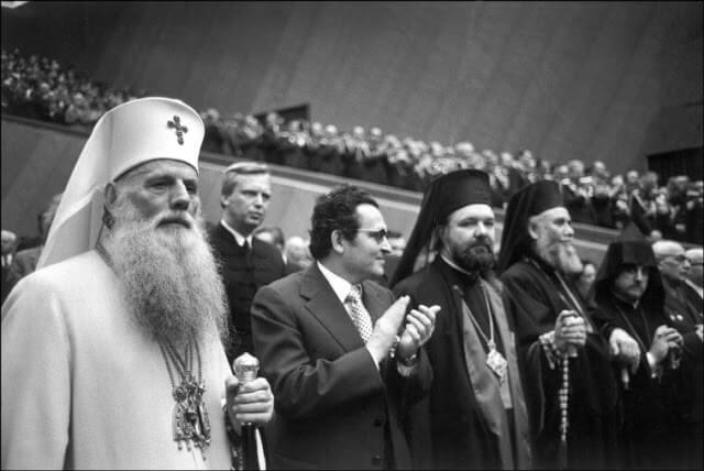 Justinian Marina la congresul Partidului Comunist Roman (PCR)